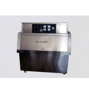 供应厂家热销紫外光耐气候试验箱 价格优惠 专业生产