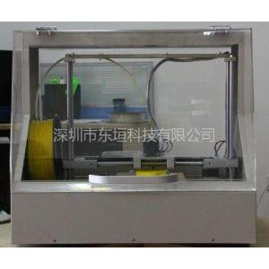 供应3D打印机线路板批发