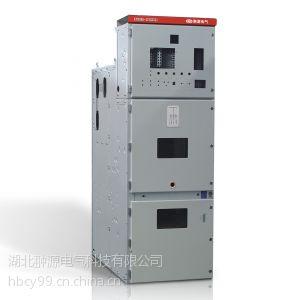 供应湖北武汉KYN28A高低压配电柜壳体