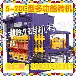 供应杭州地砖机 步道砖机 空心砖机 砌块砖机