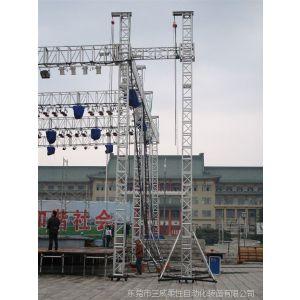 供应舞台桁架灯光架焊接工装夹具 柔性组合焊接工装夹具