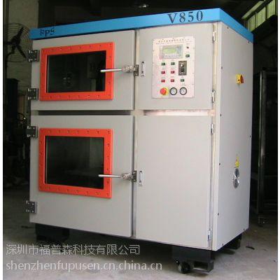 V850全自动真空复模机(全自真空注型机)厂家,图片