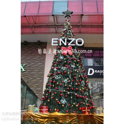 供应北京LED树灯安装 LED树灯批发 LED圣诞树制作
