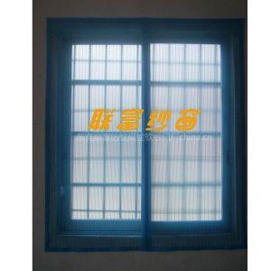 防蚊磁性纱窗/广东东莞生产厂家