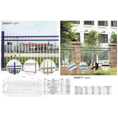 南京占道停车收费管理 南京停车场系统 南京公路收费系统