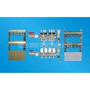 供应地暖分集水器