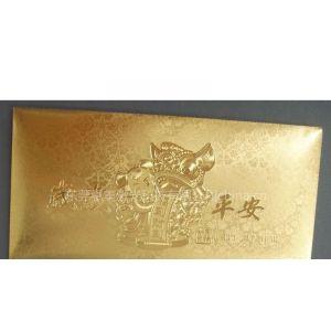 供应春节用品,金箔利事封,红包袋,春节饰品