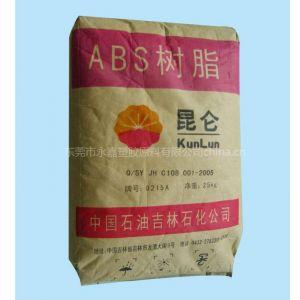 供应ABS0215A塑胶原料0215AABS