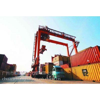 船诚海运承接 上海到佛山专线海运物流运输 直航5天