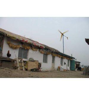 供应2000W风力发电机