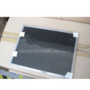 供应供应友达AUO15寸工业LCD液晶屏G150XG01 V.1