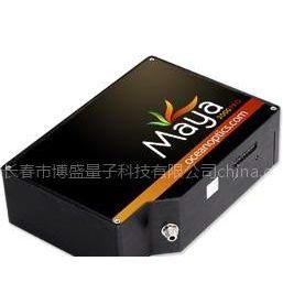 供应光纤光谱仪
