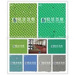 供应北京地区生产销售泳池防滑砖