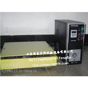 供应垂直振动试验机北京制造商特价