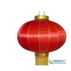 供应昆明灯笼价格 昆明灯笼质量 昆明灯笼批发 昆明灯笼印刷