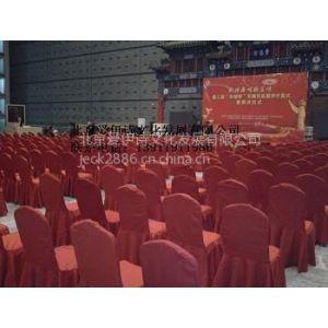 供应北京租赁椅套出租