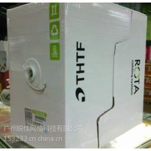 供应清华同方超五类非屏蔽双绞线,广州批发(CC61004),超五类网线总代