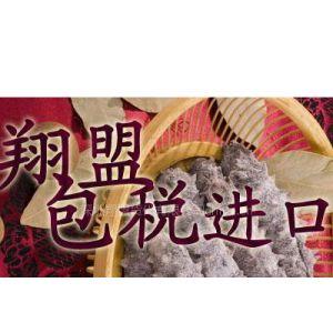 供应纸尿裤进口代理|纸尿片香港进口货运