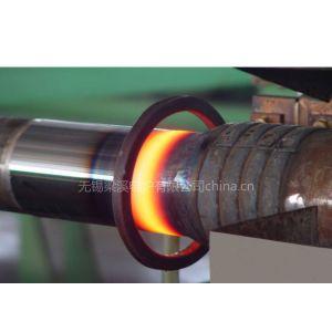 供应高频电炉|高频炉|高频淬火炉|高频感应炉