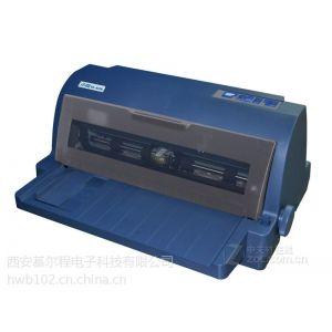 供应供应快递面单打印机中盈NX-650K 950元超划算可打印发票