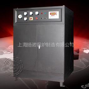 供应浴场洗浴用150kw电热水锅炉