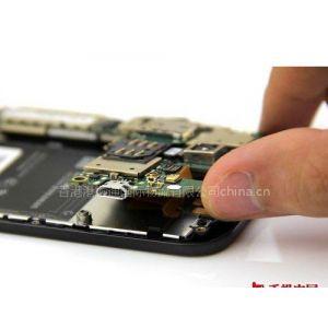 供应手机主板香港进口报关゛手机主板香港包税进口メ手机香港中转进口代理