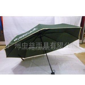 供应供应2011广告礼品伞创意伞