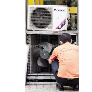 北京奥克斯空调移机安装(北京全市服务)