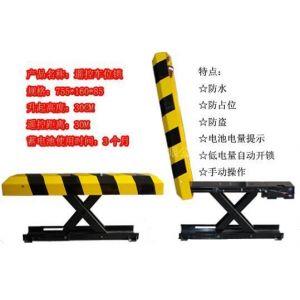 供应.供应广西凳子型X车位锁 \\\\\\\\停车锁\\\\\\\\汽车锁