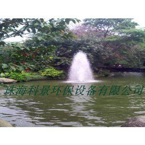 供应高尔夫球场湖泊水处理喷泉曝气机