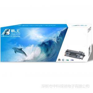 供应惠普7115A硒鼓批发HP7115A思汇硒鼓代用国产品牌招代理OEM加工