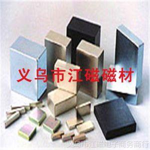 供应磁铁 东阳磁铁 浙江磁铁 广州磁铁  电子磁铁 铁硅钕磁环