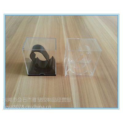厂家批发儿童手表包装盒JY-010 塑料透明礼品手表盒子