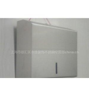 供应批发明装方形不锈钢纸巾架 抽纸盒