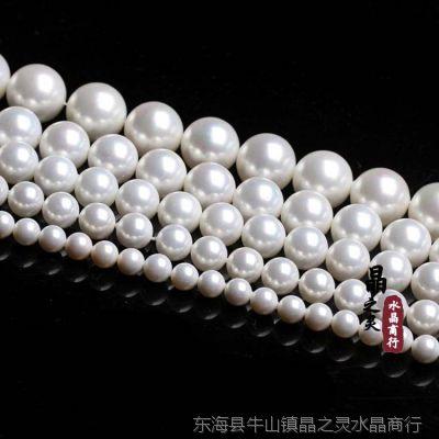 晶之灵水晶商行 DIY手工配件 天然珍珠粉压制圆珠 半成品串 批发