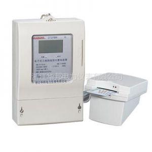 供应学校宿舍用电管理IC卡预付费表