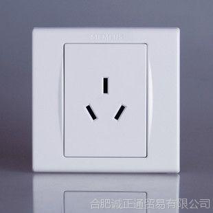 正品西门子SIEMENS品宜雅白墙壁开关插座面板16A三孔空调插座