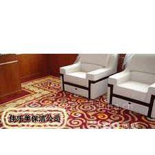 """供应【三元桥地毯清洗公司""""望京地毯清洗公司""""三元桥保洁公司】"""