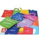 供应定制环保手提袋厂家,定制各行业广告手提袋,纸袋,无纺布手提袋等等