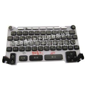 供应供应手机电子词典按键|硅胶单点按键|home按键|键盘按键|橡胶按键