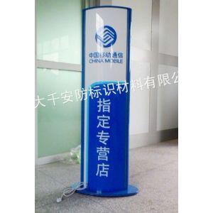 供应广州灯箱批发 立式吸塑灯箱 落地双面灯箱 广告型材灯箱 广告招牌换画灯箱厂家