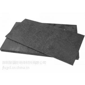 供应阻燃增强合成石-高耐热合成石