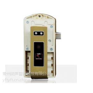供应澡堂柜门电子感应锁,温泉中心更衣柜电子磁卡锁