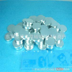 供应厂家直销钕铁硼强磁  10*0.9LED磁柱强力磁钢