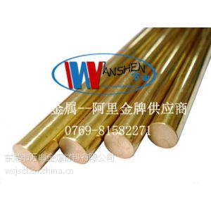 供应H59国标黄铜棒价格成分