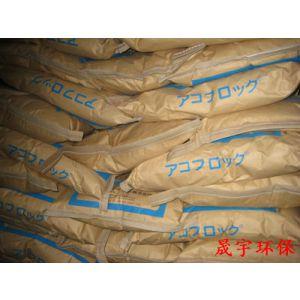 供应日本阳离子污泥脱水剂