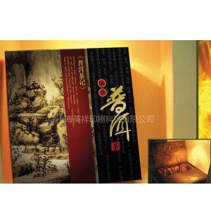 供应酒盒印刷 酒包装盒印刷 上海酒包装盒印刷