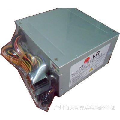 供应机箱电源 台式机电源 电脑电源LG PC电源(无包)批发 一年包换