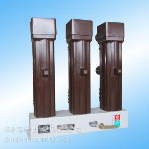 济源35W高压真空接触器,济源35W高压真空接触器