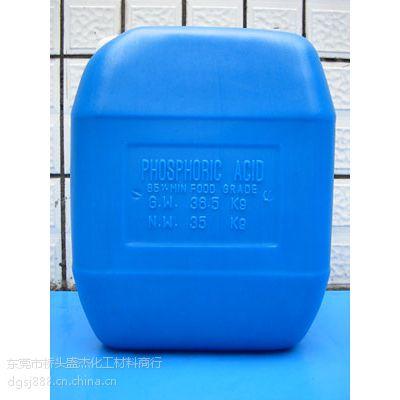 东莞盛杰钢铁除油剂/脱脂剂/中性脱脂剂/高效除油剂